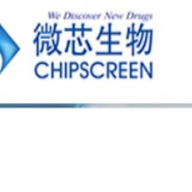 Chipscreen Poised to be One of the First IPOs on Shanghai's STAR Exchange