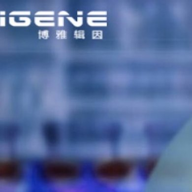 EdiGene, a Beijing CRISPR/Cas9 Editing Company, Sells Knockout Cell Line Library to Abcam