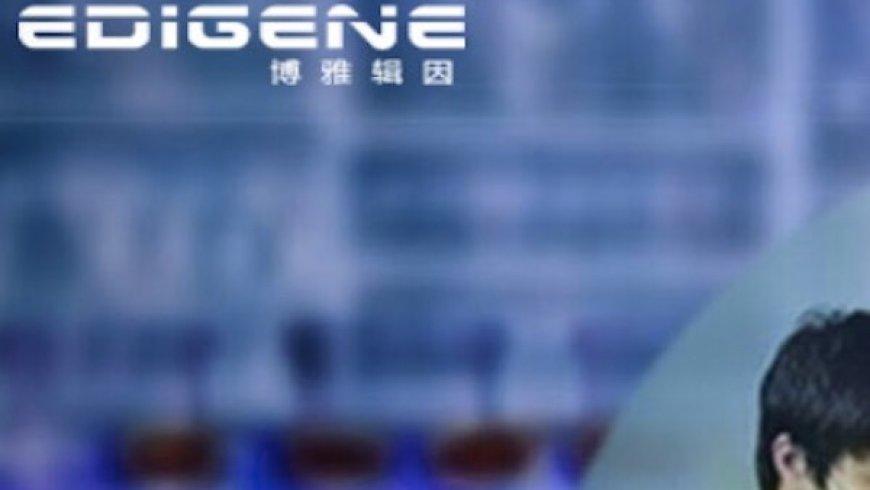 Abcam收購中國博雅輯因的基因敲除細胞株庫