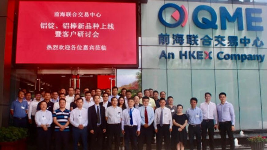 HKEX launches spot aluminium trading on mainland China platform