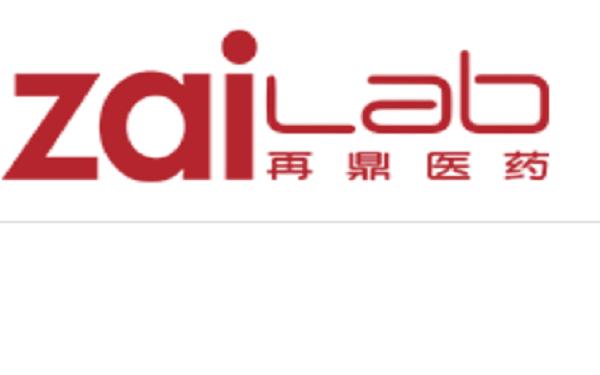 Zai Lab再鼎医药