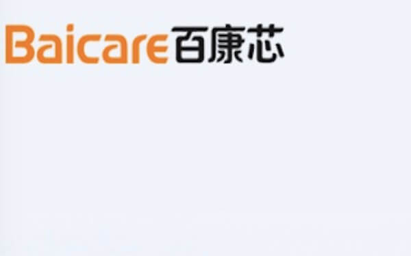 Beijing Baicare Closes $9 Million Round for Clinical Diagnostic Devices