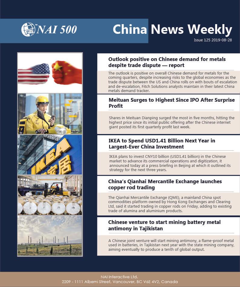 China News Weekly_China_News_aug082819 [Recovered]