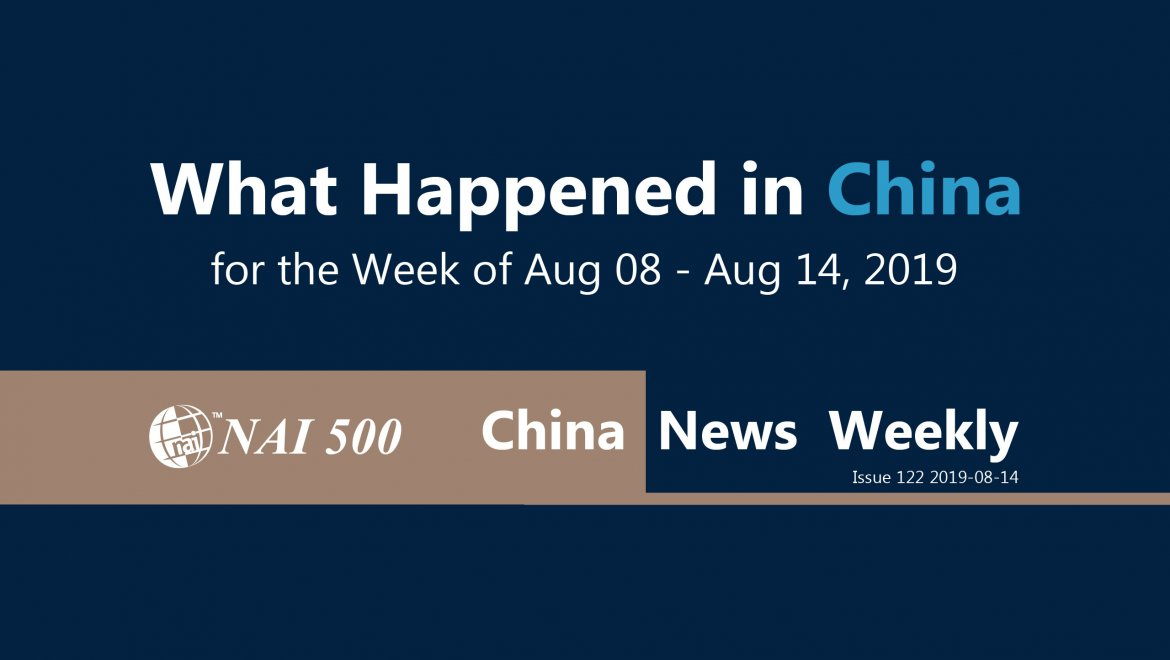 China News Weekly 123 – China January-July FDI up 7.3% Year on Year in  Yuan Terms