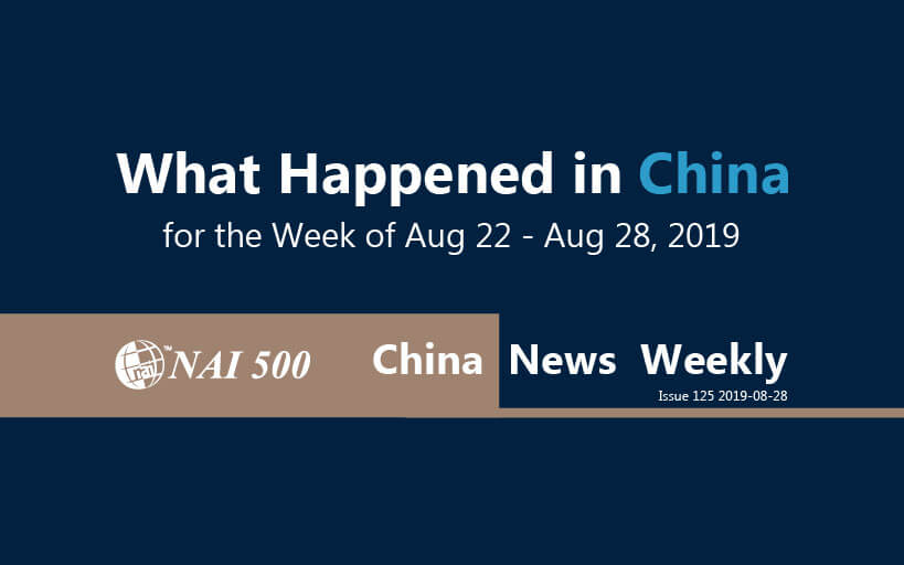 China News Weekly 125 – Outlook positive on Chinese demand for metals despite trade dispute — report