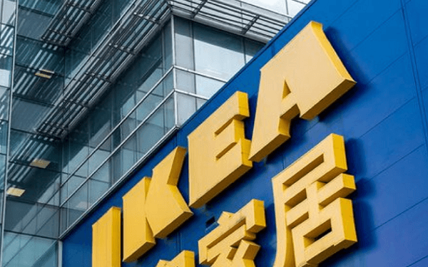 IKEA to Spend USD1.41 Billion Next Year in Largest-Ever China Investment