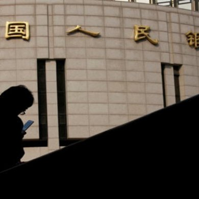 China Unveils Reform to Help Firms Borrow More Cheaply