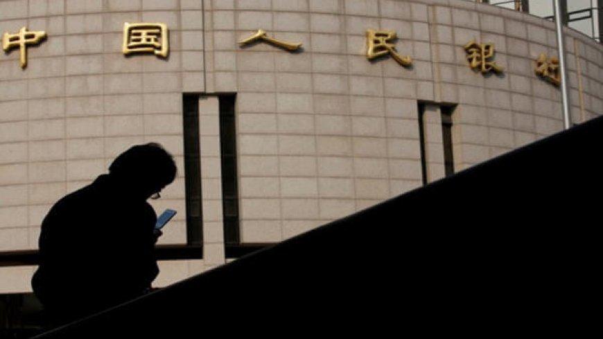 中國將改革利率市場,降低實體經濟融資成本
