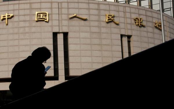 利率市场改革