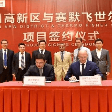 US Medical Device Maker Thermo Fisher to Build New China Factory