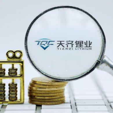 Tianqi Lithium's Australia Unit Secures LG Chem Supply Deal