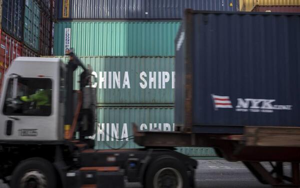 中美貿易戰 關稅 美聯儲