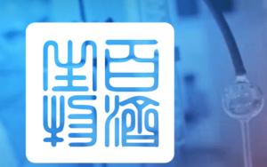 BeiGene Enters $269 Million Agreement for BioAtla's CTLA-4 Inhibitor,中国百济神州与BioAtla就CTLA-4抑制剂签署$2.69亿协议