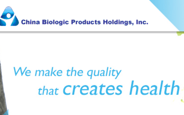 China Biologic Products