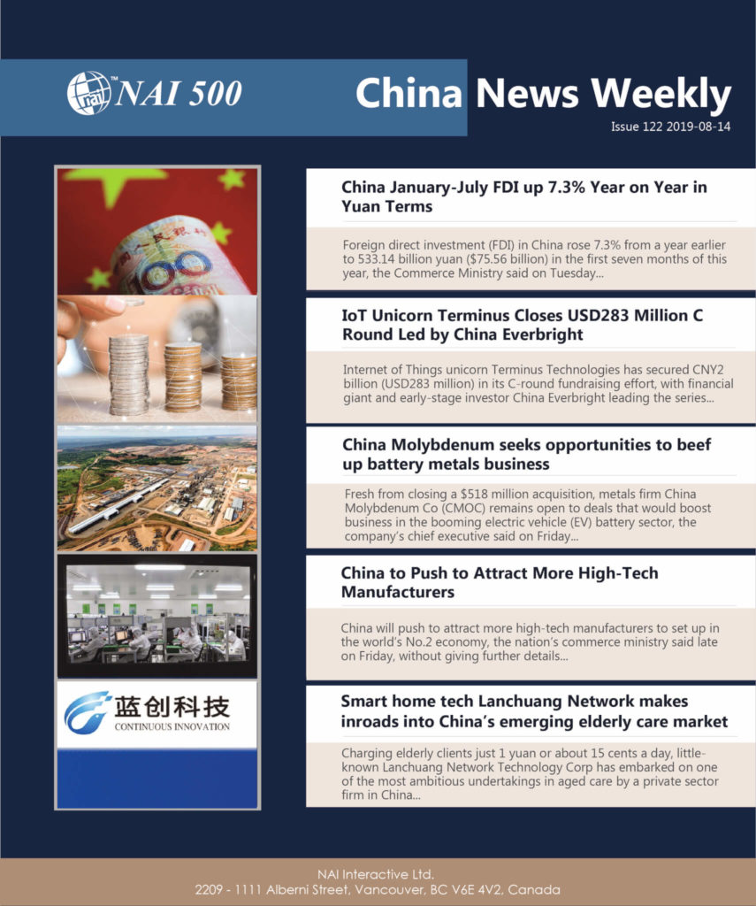China News Weekly_China_News_aug081419