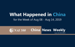 China_News_Weekly_cover aug081419