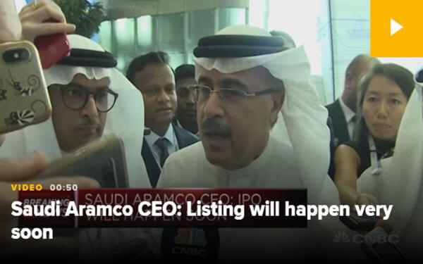 沙特阿美IPO