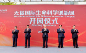 AstraZeneca Wuxi International Life Science Innovation Campus