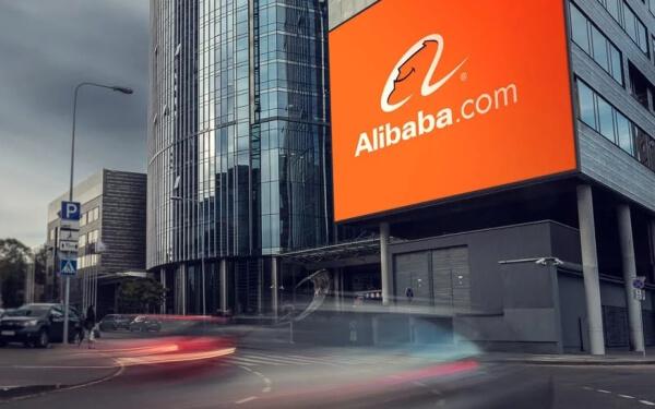 阿裡巴巴 財報 香港IPO 雲計算