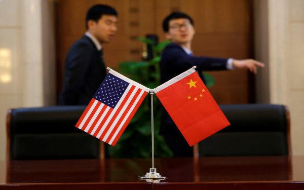 中美 贸易谈判