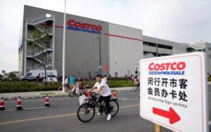 Costco 会员制仓储零售店 上海店