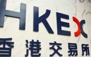 HK exchange 香港交易所