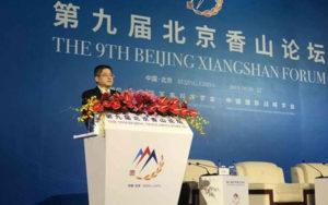 中国外交部 中美经贸谈判 进展