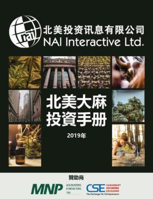 Cannabis Guide 2019 Tch
