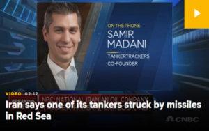 伊朗油轮遇袭 油价大涨