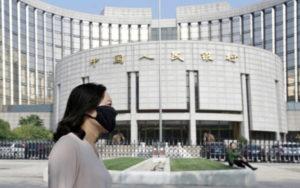 中国央行 货币政策