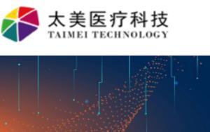 Taimei Technology