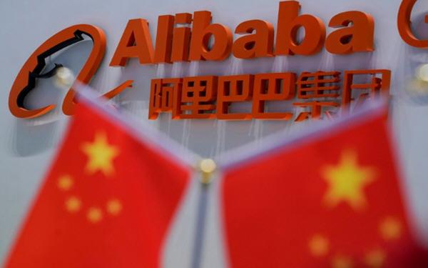 阿里巴巴香港IPO