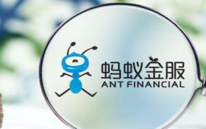Ant Financial 蚂蚁金服