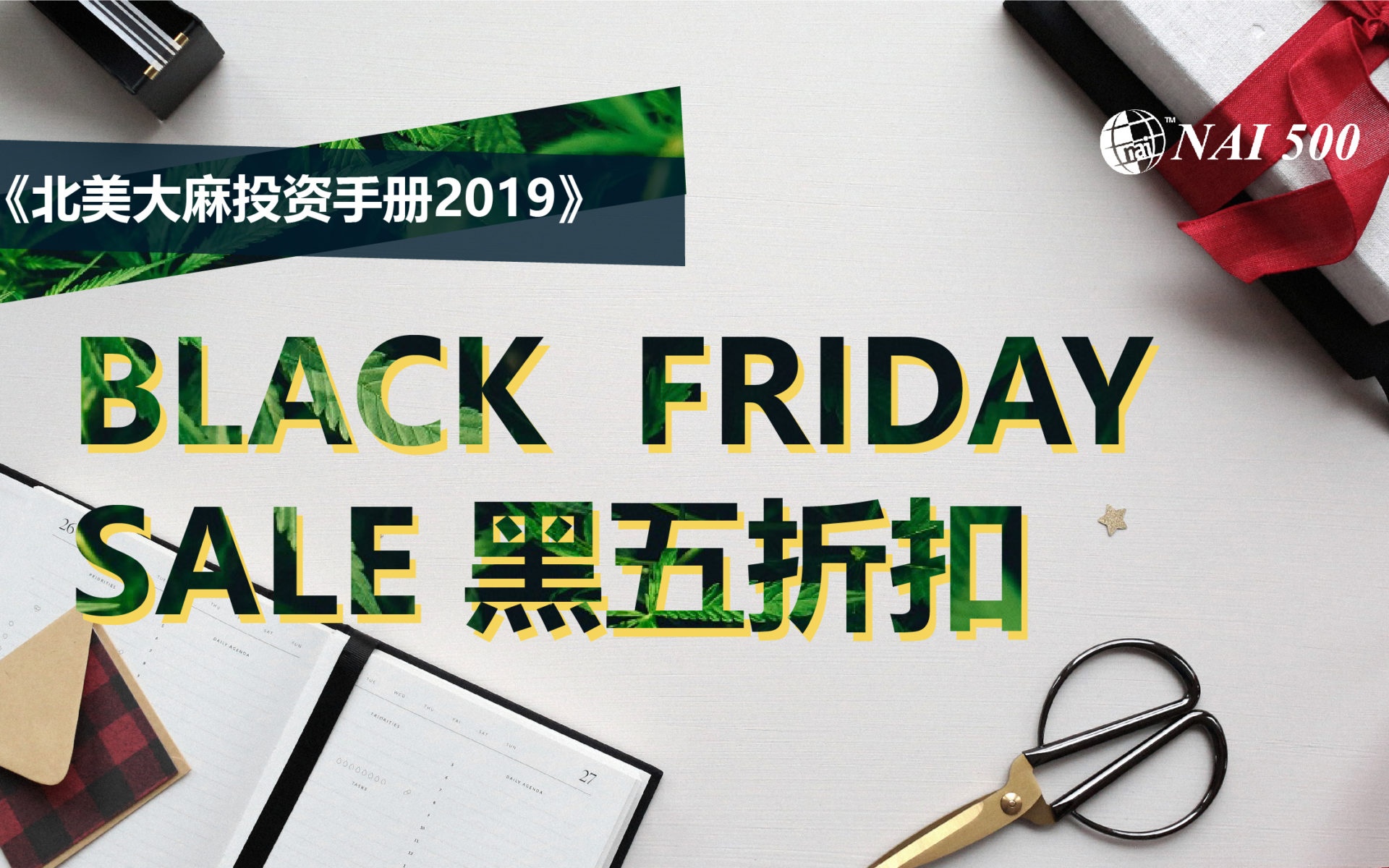 Black Friday Sale - Cannabis Book 2019_WeChat Cover Sch