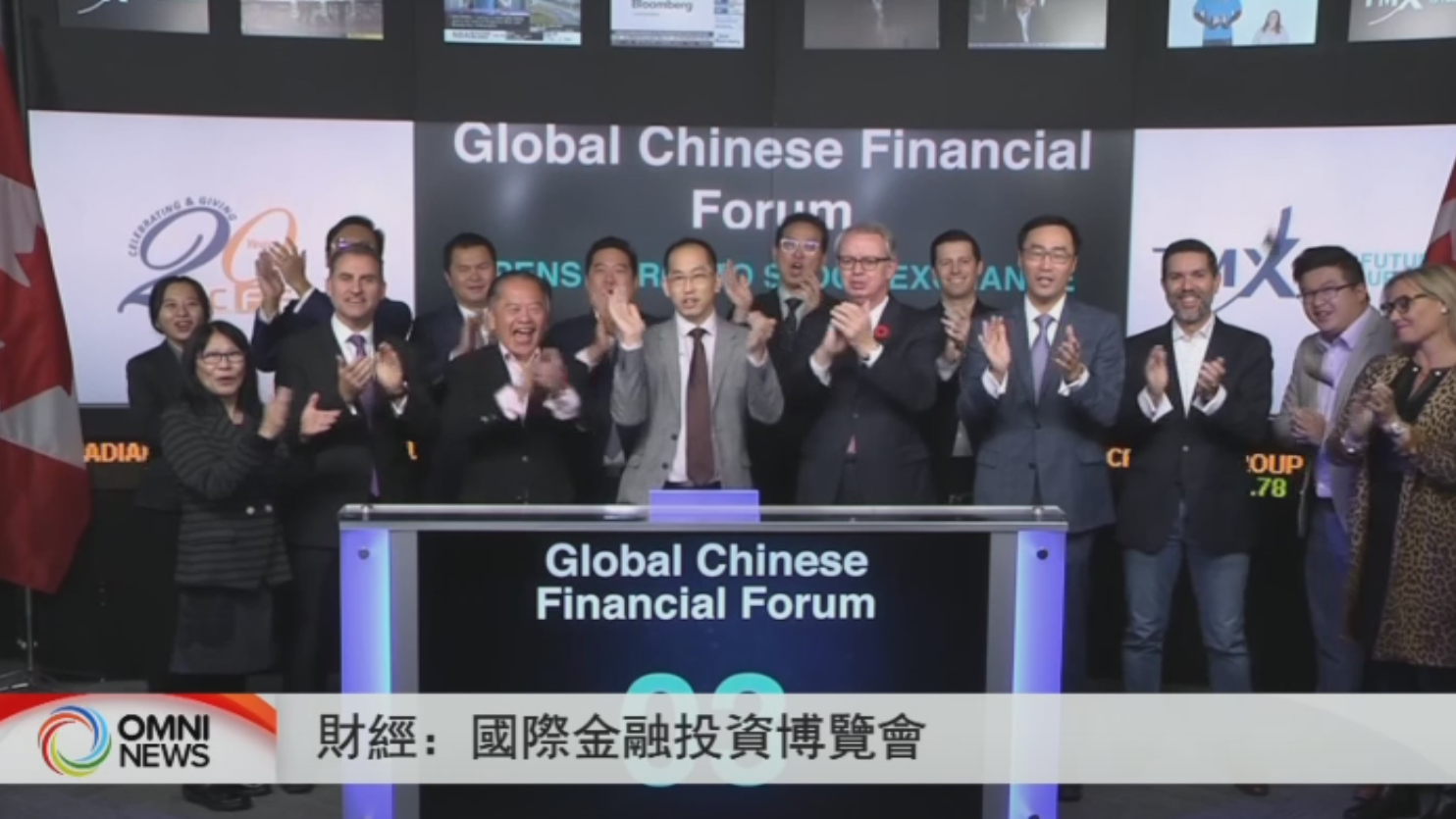 回顾GCFF国际金融投资博览会20周年 | NAI总裁陈德佳先生做客OMNI TV与资深记者Otto Tang进行访谈