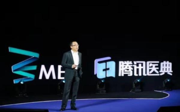 Tencent Medipedia