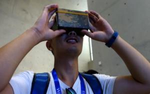 中国 虚拟现实 增强现实