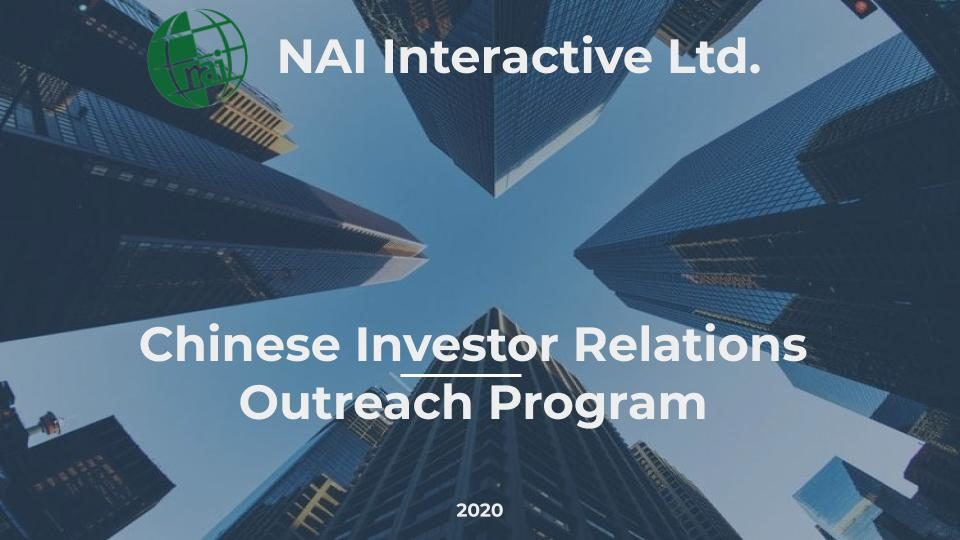 NAI500 Outreach Brochure Page 1