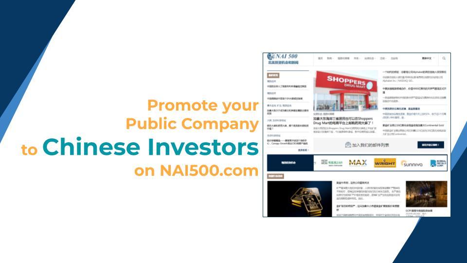 NAI500 Outreach Brochure Page 4