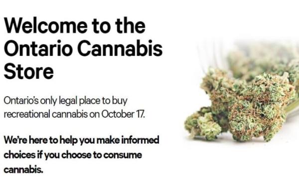安大略省大麻店