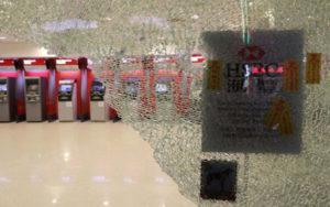汇丰银行暂停香港部分ATM自动取款机的周末和夜间服务