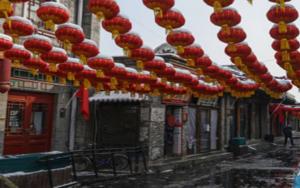 中国 疫情 业务