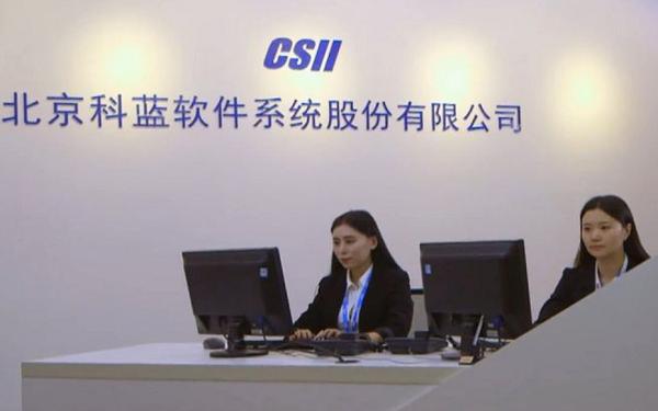 中国科蓝软件中标韩国SK Telecom的 5G软件项目