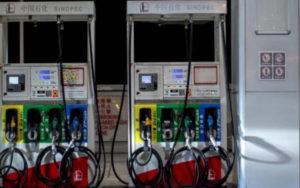 中国原油出口上升
