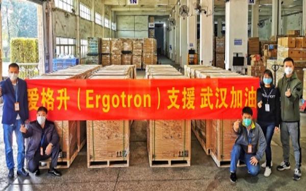 爱格升和英迈中国合作,捐赠医疗推车抗击冠状病毒爆发