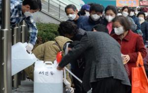 日本 冠状病毒 韩国 显示面板