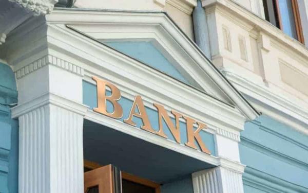 加拿大银行股