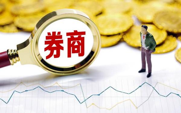 证券业一季度收成来了!中国超过90%券商获利