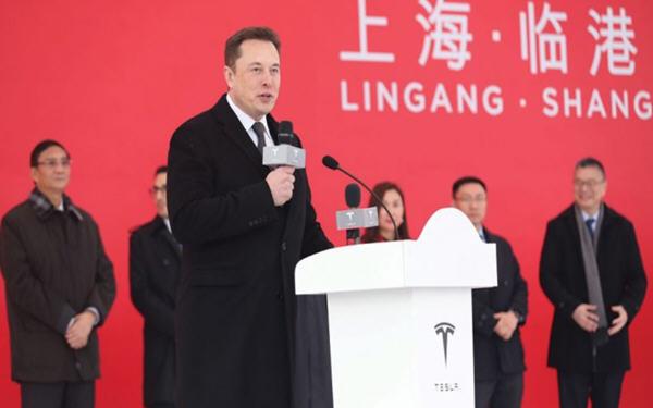 中国新能源汽车补贴政策