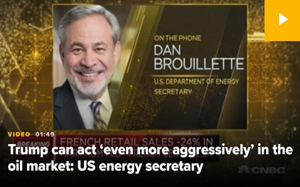 美国能源部长称油价可能见底
